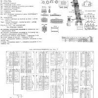 RETRO_IF_CEF0E5EBFC20101D1-1[1990]_page-0001_14