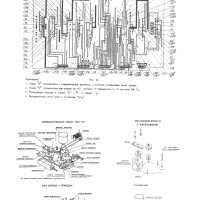 RETRO_IF_CEF0E5EBFC20101D1-1[1990]_page-0004_17
