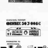 RETRO_IF_f9e2fc7d79e32e8fe008373c8e8472ce-0_01