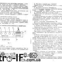 RETRO_IF_f9e2fc7d79e32e8fe008373c8e8472ce-3_04