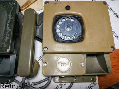 RETRO IF phone TA 1321 03