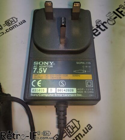 RETRO IF power supply ps1 02