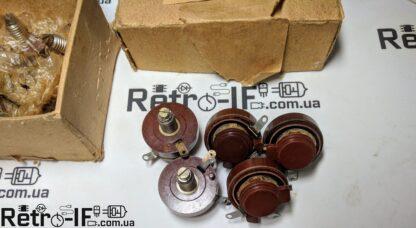 SPM resistor 10 ohm RETRO IF 02