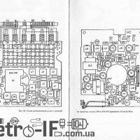 Sonata-201_Retro-IF_Scheme_003