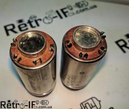 90d 20 1 cl 2 engine RETRO IF 04