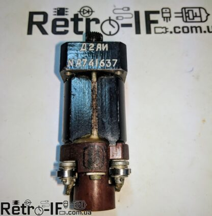D2AI Engine RETRO IF 01