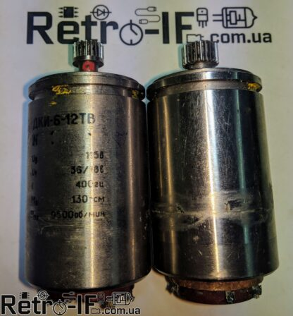 DKI 6 12TV Engine RETRO IF 01