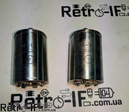 DM 1 Engine RETRO IF 02