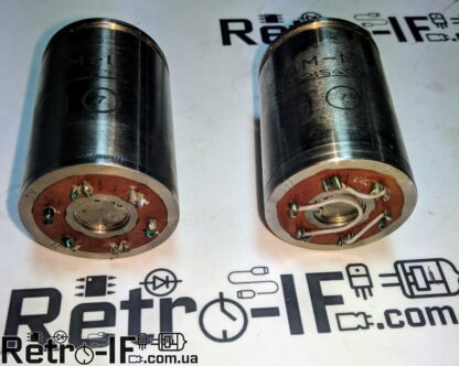 DM 1 Engine RETRO IF 03