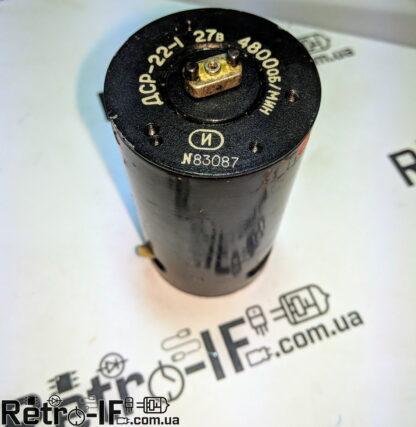 DSR 22 1 Engine RETRO IF 01