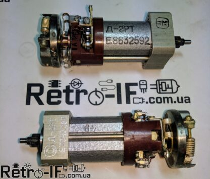 D 2RT Engine RETRO IF 01