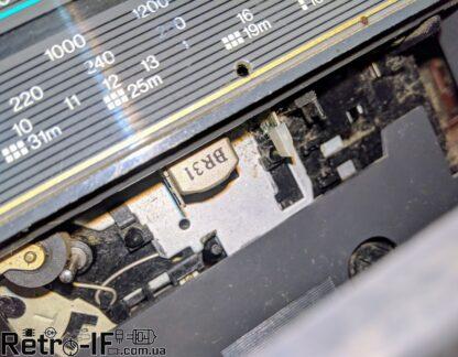 NEC RM 950 radio RETRO IF 12