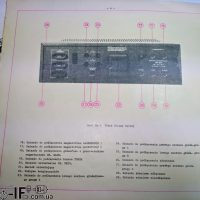 Unitra_WS_503_amplifier_RETRO_IF_13