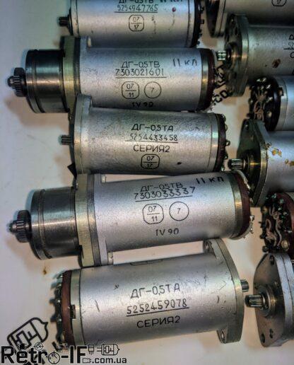 dg 05 ta tv engine RETRO IF 02