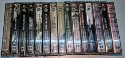 cassette visotskiy Retro IF 001