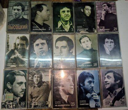 cassette visotskiy Retro IF 002