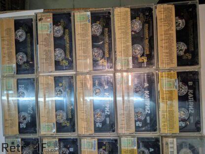 cassette visotskiy Retro IF 005