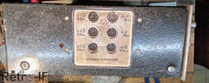 doyna 001 100 amp Retro IF 009