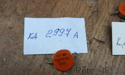 diode kd2999 kd2997 Retro IF 003 scaled