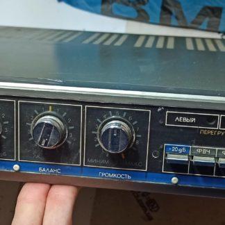 amplifier vega 10u 120 Retro IF 010