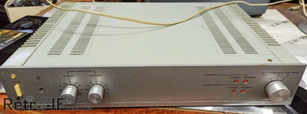 usilitel lorta 150UM 204C Radio RETRO IF 2020 rik 005
