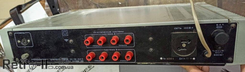 usilitel lorta 150UM 204C Radio RETRO IF 2020 rik 009