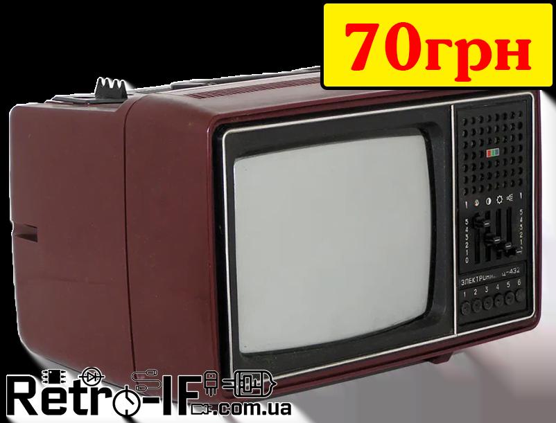 photo5 type5 kuply electronica C 432