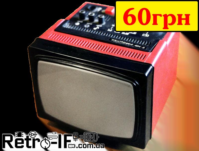 photo6 type6 kuply electronica C 404