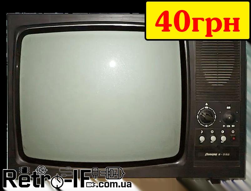 photo8 type8 kuply record 350