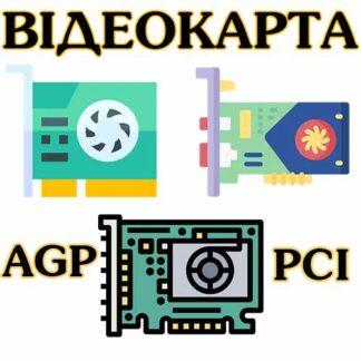 Відеокарта Комп'ютера