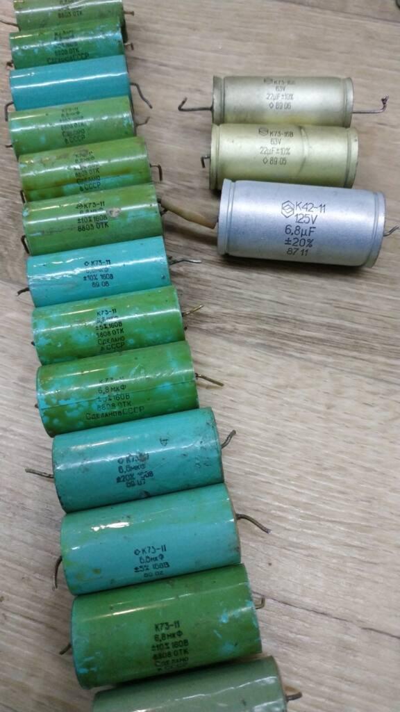 kondensatori k73 11 K73 15