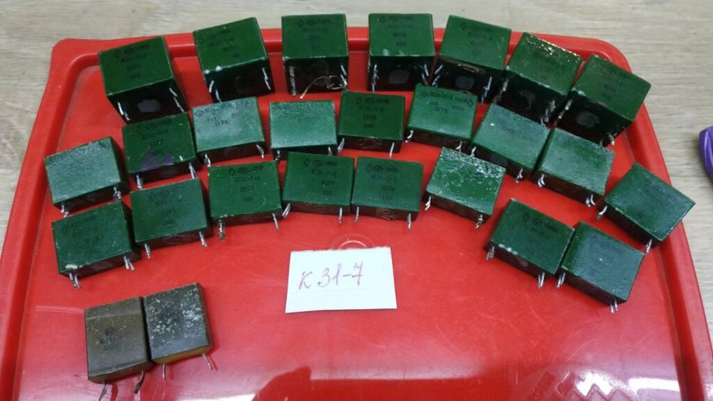 kondensatori k 31 7