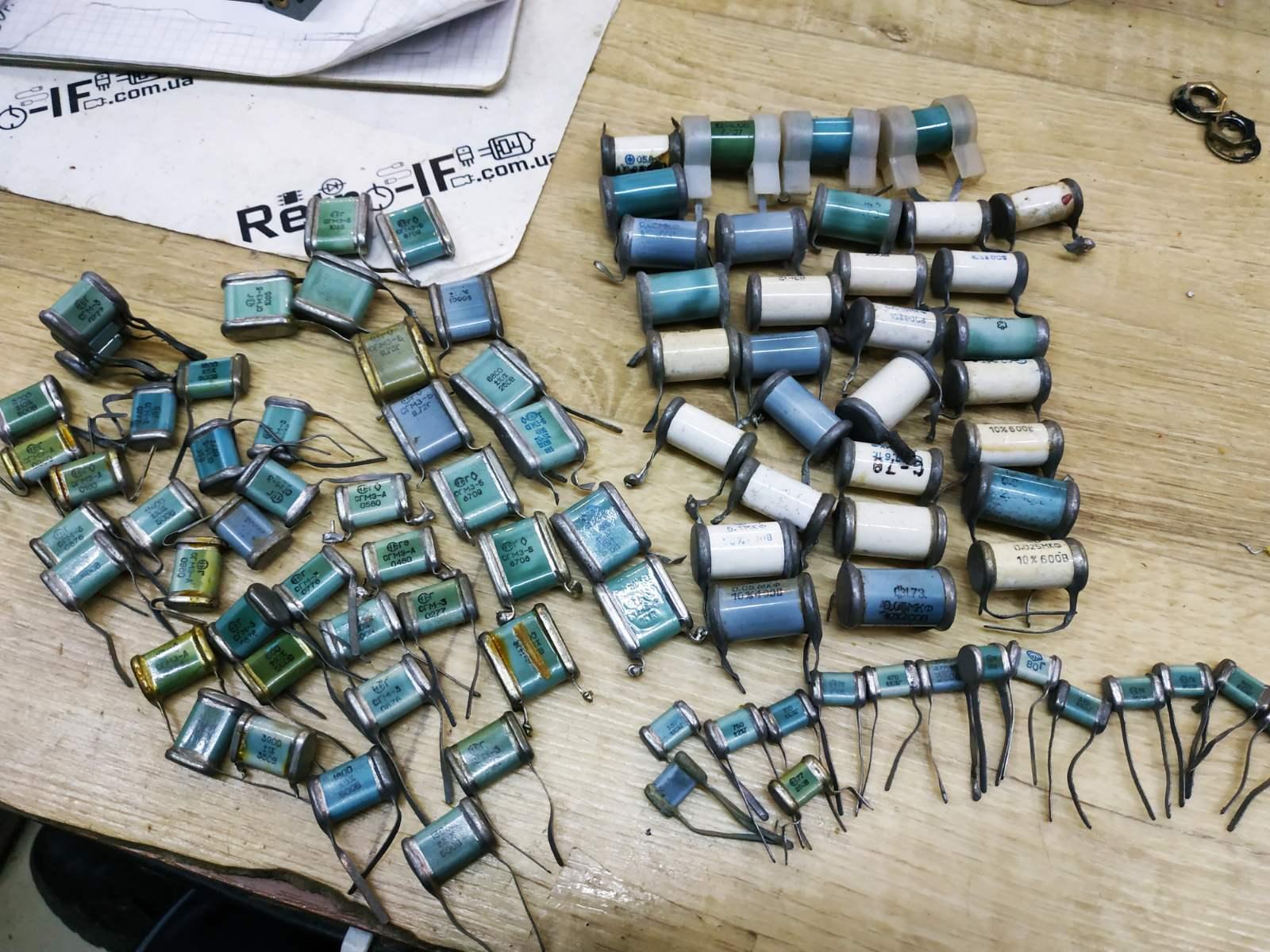 набір конденсатори сгм