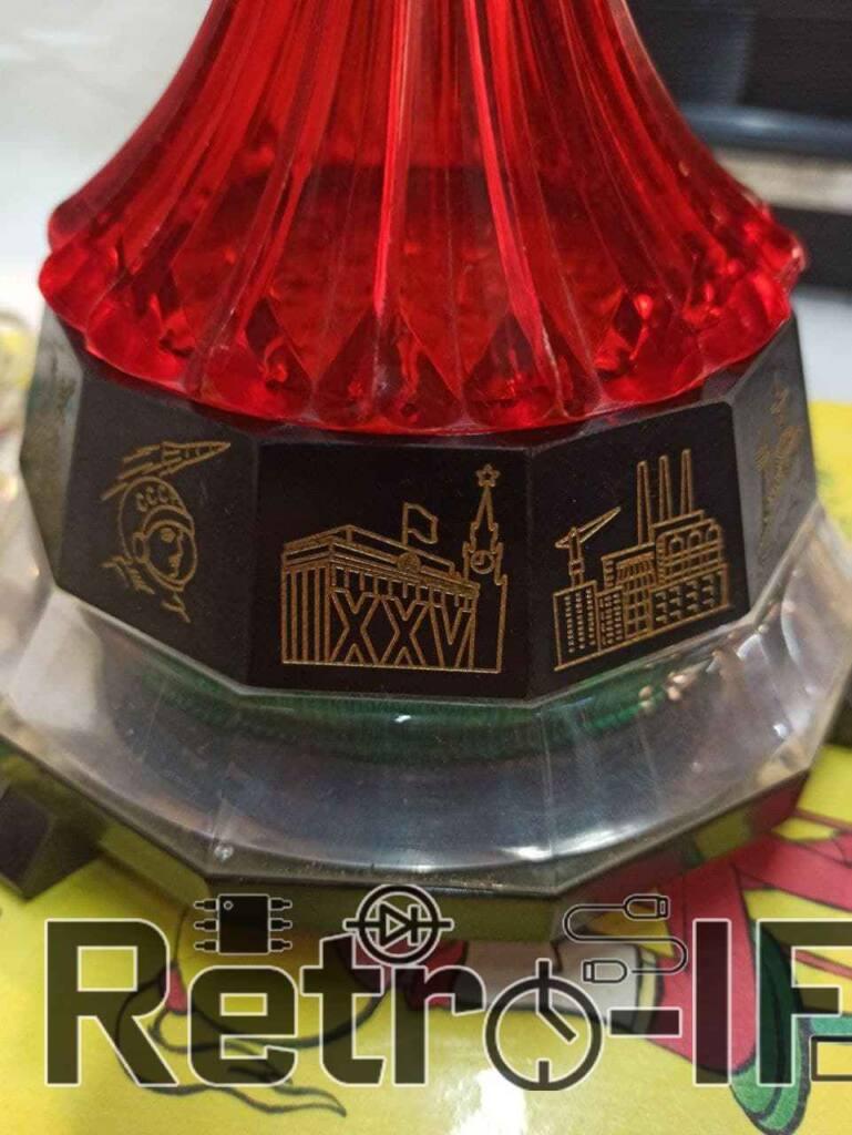 svetilnik Epoha Raketa Radio RETRO IF 2021 002