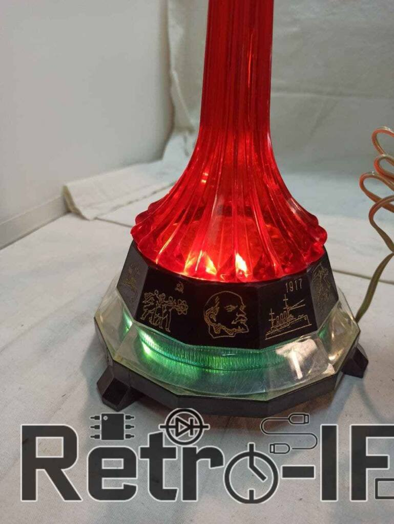 svetilnik Epoha Raketa Radio RETRO IF 2021 011 1